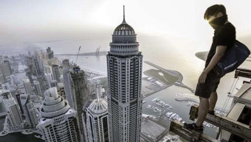 从世界最高的楼上纵身一跃的感觉,这辈子也不想体验!