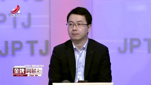 王先生理性分析:妻子创业有激情 但是缺乏理性