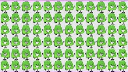 眼力测试:图中哪个小绿人有些不同?快来试试,10秒以内是好眼力