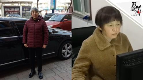 紧急呼叫丨于欢母亲苏银霞出狱后将白发染黑:重新振作再把工厂开起来