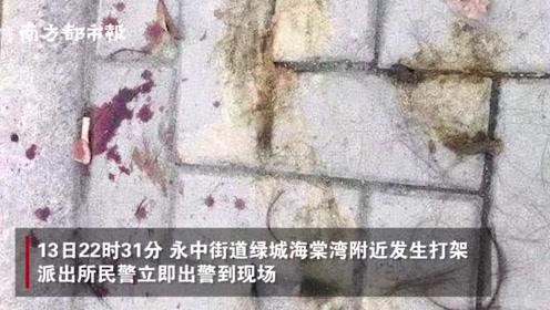 浙江温州一女子当街遭丈夫公公暴打毁容涂大便,警方:已立案侦查