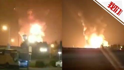 广州市卫斯理化工厂起火  4人疑因吸入浓烟送医