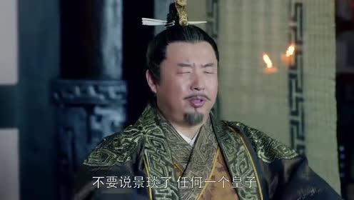 琅琊榜:梁帝抛出了个狠问题!纪王的回答让人拍案叫绝!