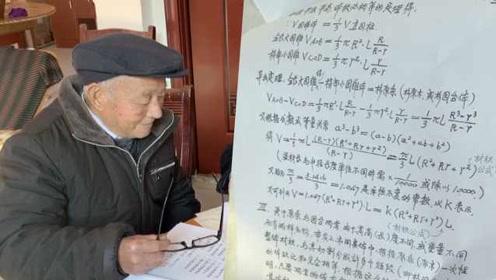 为给村里手艺人节约木材,9旬老农花40年推算出2套数学公式