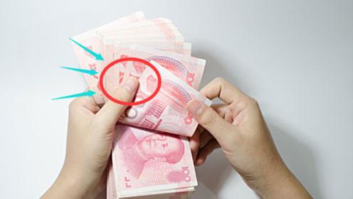 """12月中旬开始,""""财运大降""""的3生肖,""""赚大钱""""一直赚到春节!"""