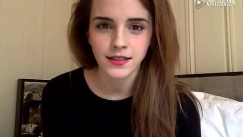HeForShe Conversation With Emma Watson