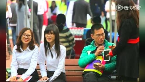 广州校园招聘会 女大学生要现场量三围