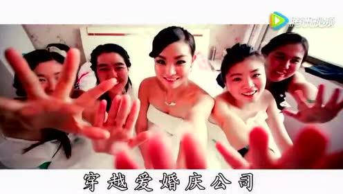 洛宁穿越爱婚庆公司 女主持人 6