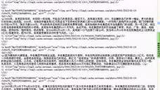 015-css选择器总结-html教学-薇薇1024 - 腾讯视频