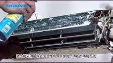 空调清洗保养全过程格力空调成都总代南虹02887665432