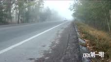<新疆>气温骤降 阿勒泰出现大雾天气能见度不足50米