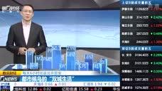 """每天6小时往返北京固安:都市候鸟的""""双城生活"""""""