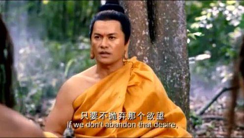 释迦牟尼佛讲经 眼镜蛇王护驾