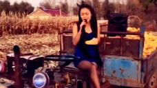 城里妹子到农村挑战开拖拉机,高兴起来了还高歌一曲 - 腾讯视频