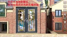 深圳九号门窗导购系统产品真实DIY篇隆重招商
