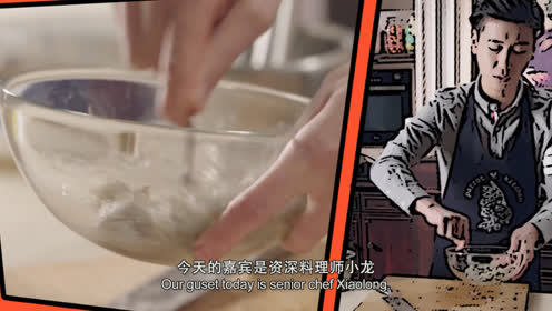农心美食样片1