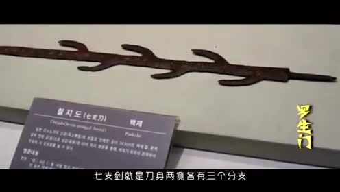 价值上亿美元的五把宝剑,现在被五个国家奉为国宝.