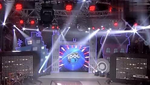 《idol来了》场景版宣传片