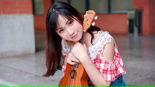 萌妹新手|尤克里里ukulele练习曲