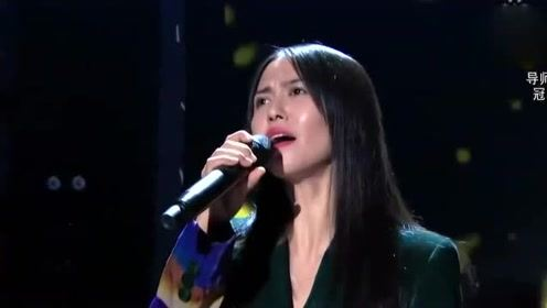 《中国新歌声》第2季期谭维维、扎西平措《窗》