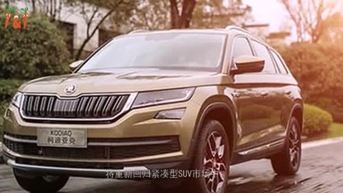 广州车展媒体日,重磅合资车型展望!