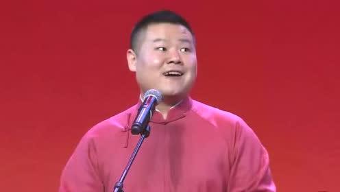 岳云鹏、孙越最新相声,自爆初中调戏老师被迫辍学!
