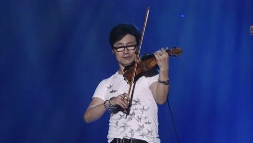 汪峰引领鸟巢八万人情歌大合唱,小提琴演奏《你是我心爱的姑娘》