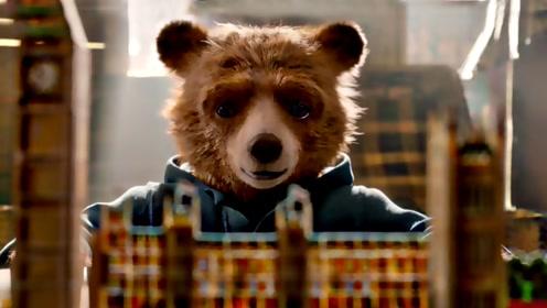 《帕丁顿熊2》神秘道具片段 英伦萌熊带你书中游伦敦