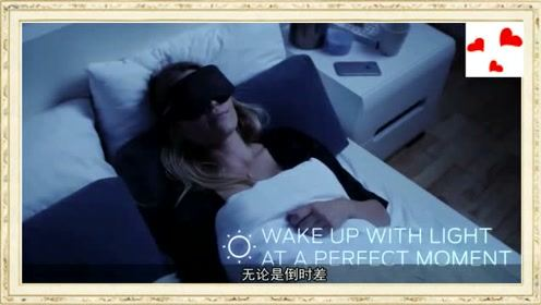 可以控制大脑的眼罩,每天只睡4小时就精力充沛,一上市卖了250万