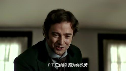 《马戏之王》首支中文预告 休·杰克曼重归歌舞片