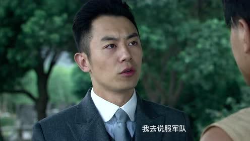电影《建军大业》曝炽热军魂预告 7月28日一炸到底