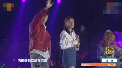 湖南卫视跨年,关晓彤尴尬假唱,不张嘴却有歌声,导演赶紧切镜头