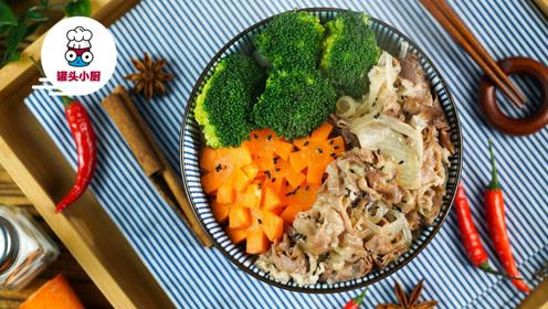 自己做日式肥牛饭,一口下去满满肉和饭,幸福感爆棚!