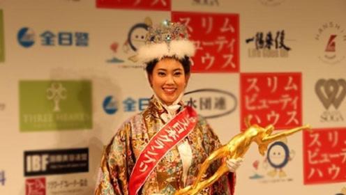 2018年日本小姐冠军出炉 23岁公司职员当选
