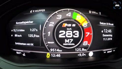 性能太彪悍了!2018奥迪RS5极速测试