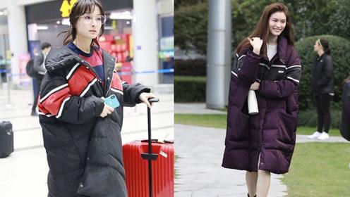 34岁吴昕与28岁何穗 穿同款大衣一黑一紫谁更吸睛?