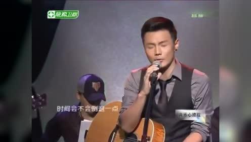 李荣浩翻唱梁静茹的《如果有一天》太好听了,很感动的一首歌