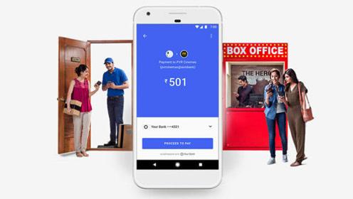 Google于印度首推移动支付应用