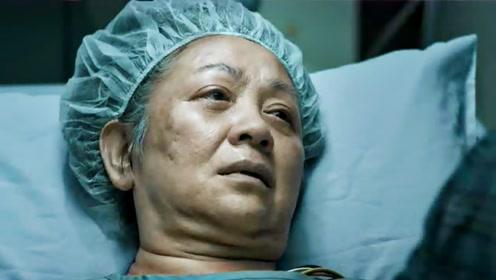 《我的妈呀》母子告别片段 鲍起静心酸表演催人泪下