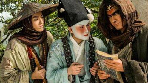 百问西游44:唐僧师徒竟然联手助纣为虐?