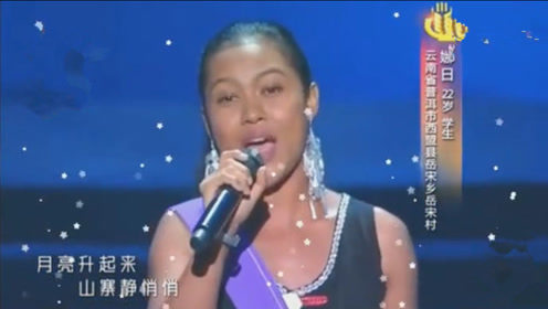 佤族姑娘原生态嗓音太震撼了,一首歌后全体导师为其亮灯!