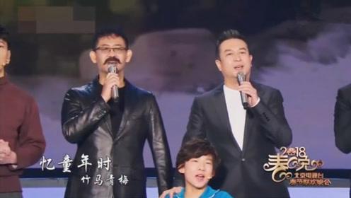 2018北京卫视春晚,张嘉译姜武演唱《往事只能回味》,很有味道!