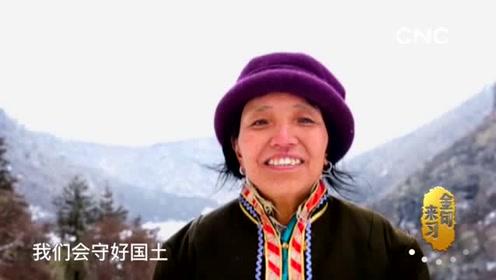 全国人大代表卓嘎:祖国边疆的女儿