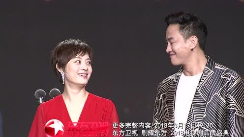 剧耀东方 电视剧品质盛典:孙俪陈晓何润东 人月两圆在东方