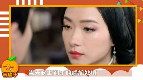 看《潜龙在渊》里棉花直男刘平,如何捕获剧集初吻。