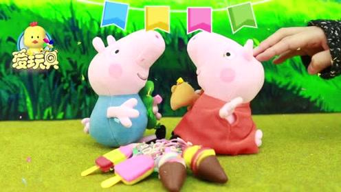 食玩:冰淇淋diy手工食玩玩具,美味轻粘土冰淇淋制作