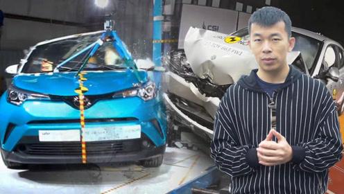 有望年内上市的丰田C-HR 安全性如何?