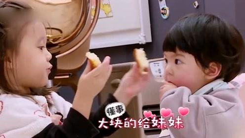 贾静雯小女儿Bo妞本名首曝光!咘咘喊妹妹名泄密