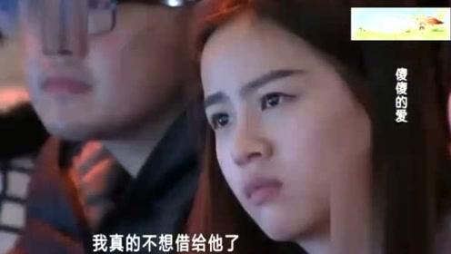 女友被骗了还帮人家数钱,涂磊:一段话说哭男嘉宾!