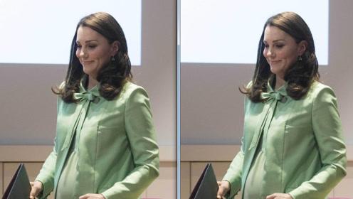 凯特王妃临产入院 英王室将迎王位第五顺位继承人
